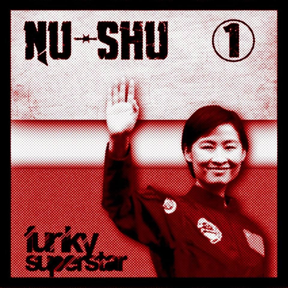 Nu-Shu (fonte immagine fb)